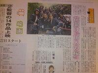 hanjirou.jpg
