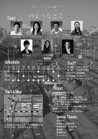 bigchirasi8-2.jpg